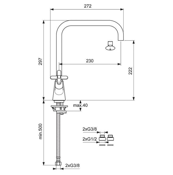 Схема смесителя для кухни Vidima (Видима) Арт арт.331