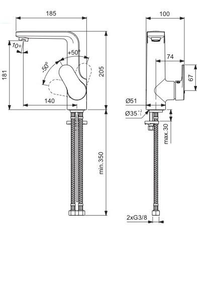 Схема смесителя для умывальника Vidima Next 083