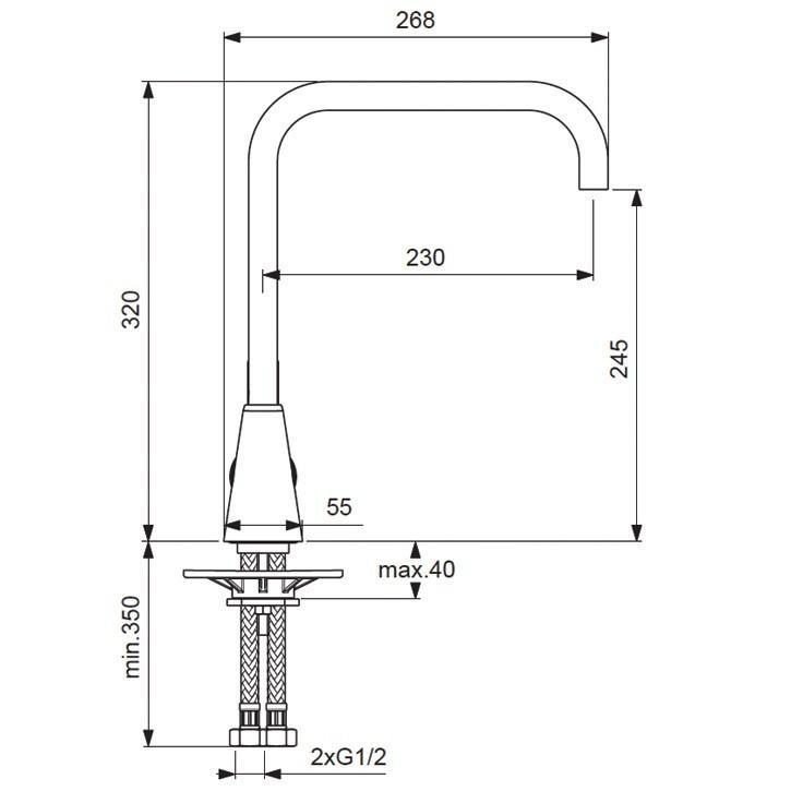 Смеситель для кухни Vidima Уно 242 (схема)
