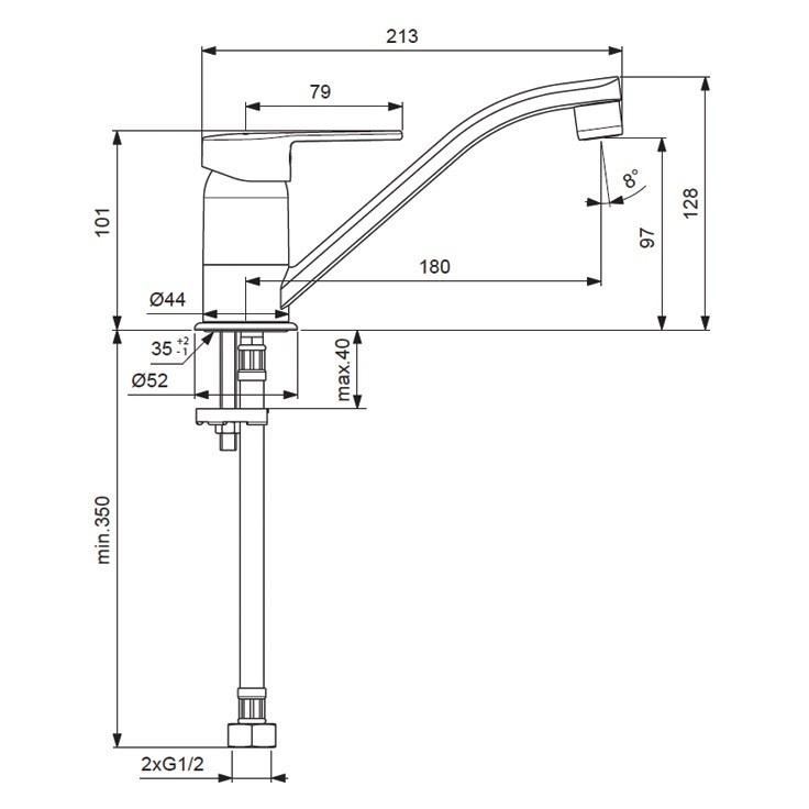 Схема смесителя для кухни Vidima Logik (Видима Логик) арт.282