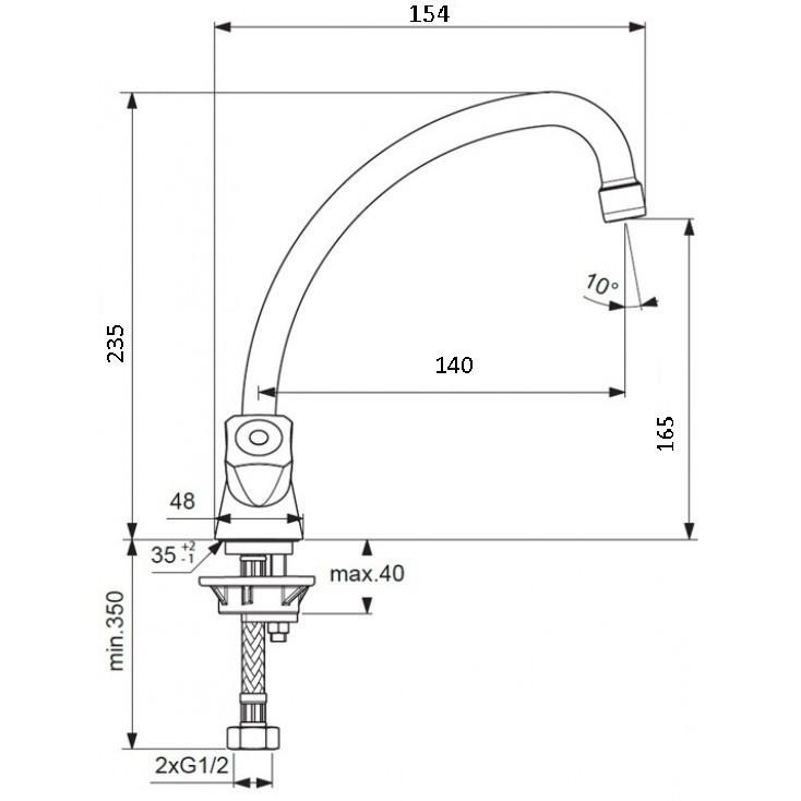 Схема смесителя для умывальника Vidima Element арт.311