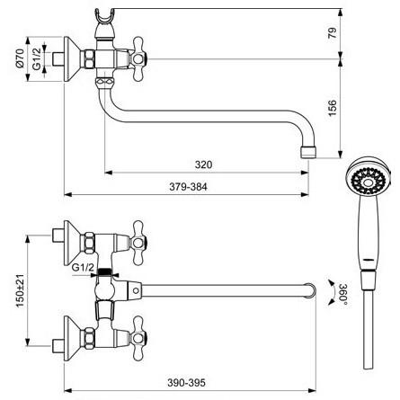 Схема смесителя для ванны Vidima Retro (Видима-Ретро) излив320 арт.348